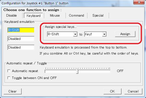 JoyToKey - Useful TIPS